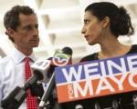 Anthony Weiner scandal: