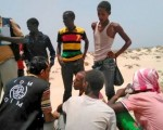 Yemen migrants killed in