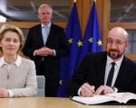 Brexit: EU leaders sign