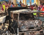 Somalia attack: Death