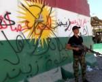 Iraq takes disputed
