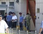 Chinese embassy blast: