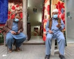 Coronavirus: Saudi