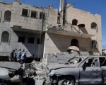 Yemen war: Air strikes