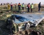 Iran plane downing: