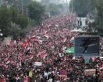 Huge rally as Iraqis