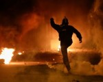 Greek protests: Dozens