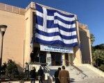 Greece migrant crisis: