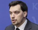 Ukraine PM Honcharuk