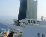 Iran oil tanker attacked