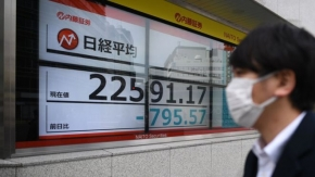 Coronavirus: Global shares fall for fifth day in a row