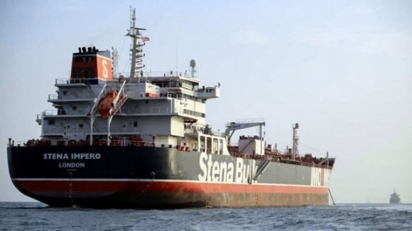 Iran 'seizes Iraqi tanker in Gulf for smuggling fuel'