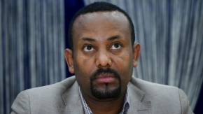 Abiy Ahmed named as head of Ethiopia's EPRDF ruling coalition